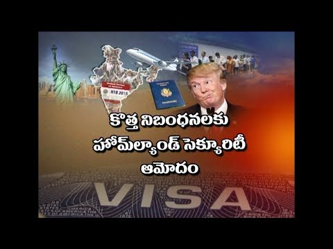 American Govt Tightens H-1B Visa Rules | More Hesitancy For Indians on Job Visa | NTV