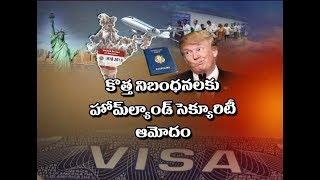 American Govt Tightens H-1B Visa Rules   More Hesitancy For Indians on Job Visa   NTV