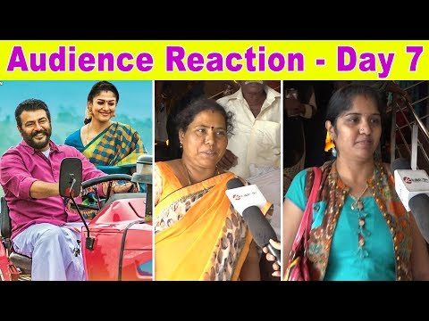 """""""VISWASAM"""" Family Audience Reaction - Day 7   Thala Ajith   Public Review   Response   Uncut Review"""