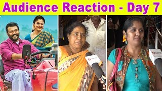 """VISWASAM"" Family Audience Reaction – Day 7"