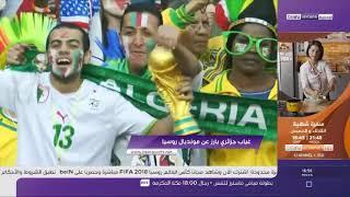 تقرير bein sports الرائع عن المنتخب الجزائري وغياب محاربي الصحراء عن المونضيال