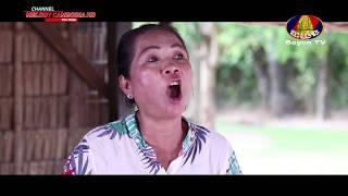 កំប្លែងរឿង៖ អាថា មិនចេះខុស វគ្គ១០ Part1 ▶Ah tha min ches khos kompleng neay krem ▶ khmer comedy