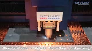 12 KW Laser Cutting - 10mm Mild Steel