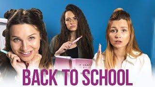 BACK TO SCHOOL | ШКОЛЬНЫЕ ЛАЙФХАКИ