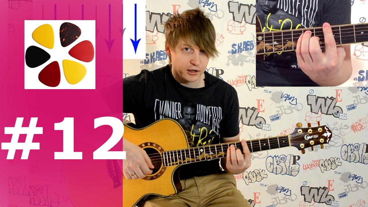 Уроки игры на гитаре для начинающих ( урок 12) - Ритм Регги, на слабую долю, заглушенные ноты