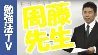 【チャンネル登録】https://goo.gl/43tfLE 石井貴士のオフィシャルブロ...