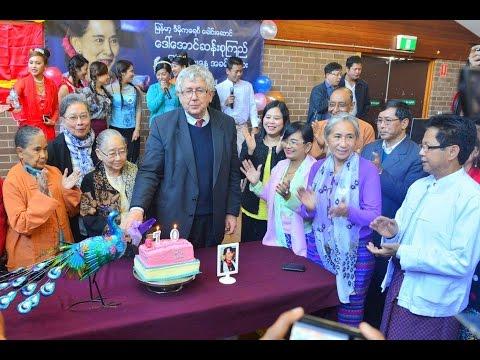 Happy 70Th Birthday AMay Su ( Part B)( Sydney Community 20 - 06 - 2015 )