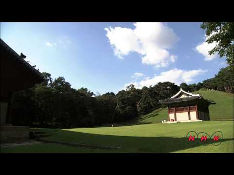 Royal Tombs of the Joseon Dynasty (UNESCO/NHK)