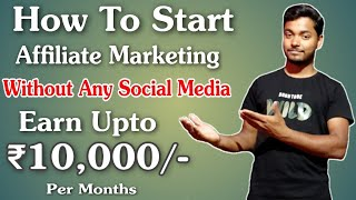 How To Start Affiliate Marketing With EarnKaro.Com & Earn Upto ₹10000/- Per Months ||