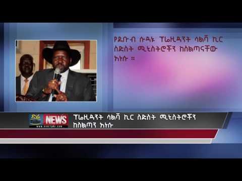 Salva kirr fired six government officials