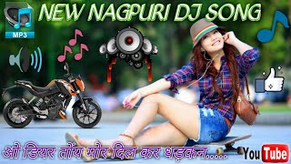 💥🔥NEW NAGPURI DJ SONG//🎵🔊O DEAR TOY MOR DIL KAR DHADKAN//🎧🎶CHAIN DANCE MIX DJ REMIX SONG 2020  🎺🎸