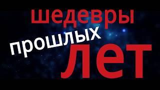 Фильм: Пила 1  Жанр: триллер-ужасы