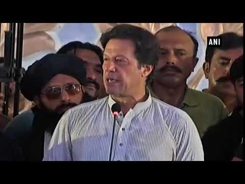 Pakistan's debt went from PKR 6,000 billion to PKR 27,000 billion in just 10 years: Imran Khan