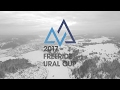 FREERIDE URAL CUP 2017