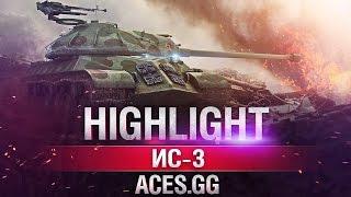 Евро Дед в деле! ИС-3 в World of Tanks!