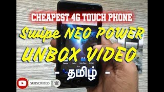 Cheapest 4G Phone - Swipe NEO POWER Unbox Video | Tech Cookies