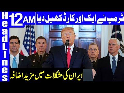 Trump Response on Iranian Attacks | Headlines 12 AM | 9 January 2020 | Dunya News