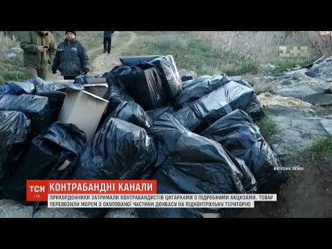 Прикордонники затримали контрабандистів цигарками з підробними акцизами