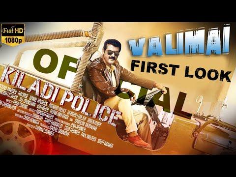 Valiami அப்டேட் கொடுத்த படக்குழு! - கொண்டாட்டத்தில் Ajith ரசிகர்கள் | Thala Ajith | Valimai Update