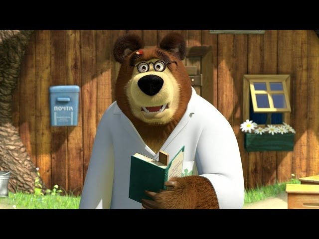 Маша и Медведь (Masha and The Bear) - Витамин роста (30 Серия)