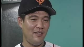 !長嶋勇退 槙原 斉藤雅 村田 引退試合 2001年