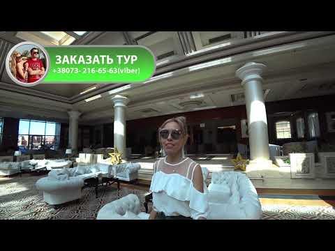 RIXOS SHARM EL SHEIKH ЛУЧШИЙ ОТЕЛЬ 5* В ЕГИПТЕ.  Идеальный семейный отель