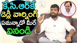 Veera Raghava Reddy Fires on Telangana C.M K.C.R | Eagle Media Works