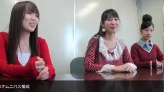 【笑劇乙女:その2】「ミス東スポ2012」の市川みき(22)と、同...
