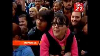 Фестиваль Red rocks, Мурманск 2013 для телеканала ТВ 21(, 2014-04-14T21:38:04.000Z)