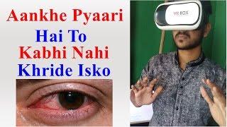 Cheap VR Box - Purchase of Not? | Hindi