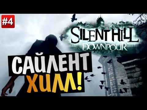 Silent Hill 6 Downpour ► Прохождение на русском ◄#1► Пролог и начало игры