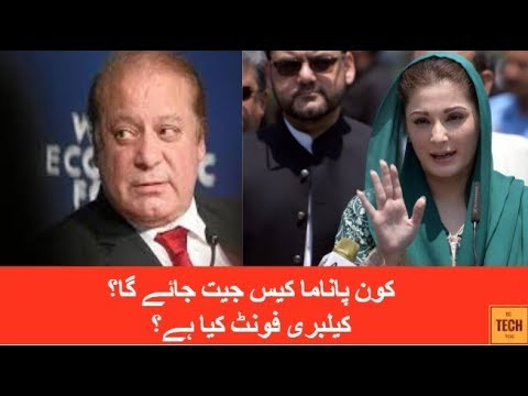 CALIBRI FONT EXPLAINED! |Who will win the Panama case?- 4K HD 🤔 ✅