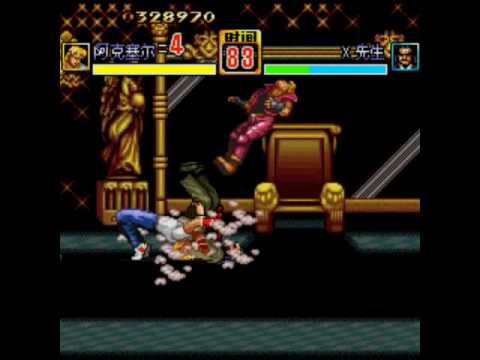 Streets of Rage Mobile/Bare Knuckle Mobile Final Boss: Mr. X