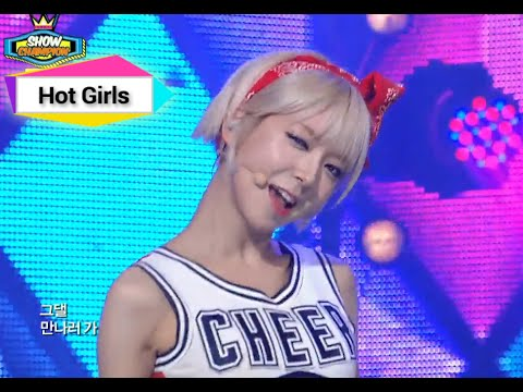 AOA - Short Hair, 에이오에이 - 단발머리, Show Champion 20140709