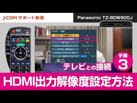 panasonic tv デバイス