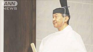 「即位礼当日賢所大前の儀」 天皇陛下が即位を奉告(19/10/22)