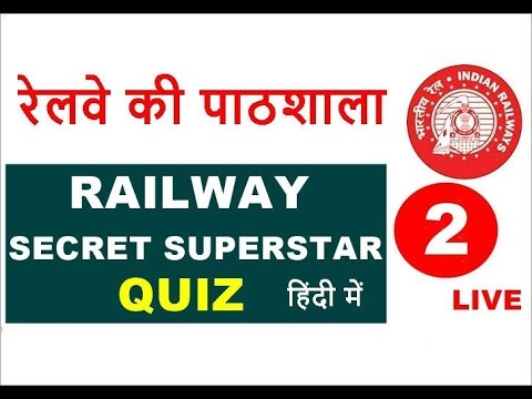 RAILWAY GK QUESTION AND ANSWER | Railway Alp & Technician |GROUP C | GROUP D | in HINDI
