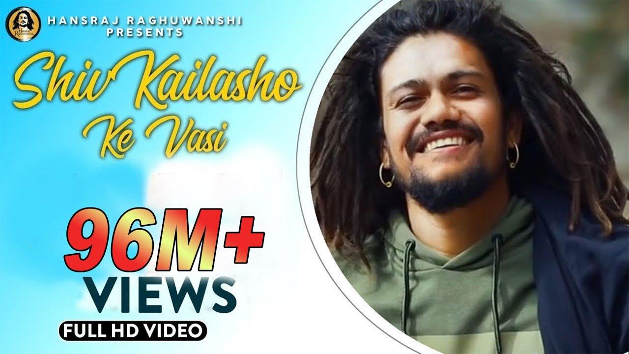 Download Shiv kailasho ke Vasi    Official Music Video    Hansraj Raghuwanshi    Baba Ji