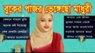 bangla sad song by s m shorot