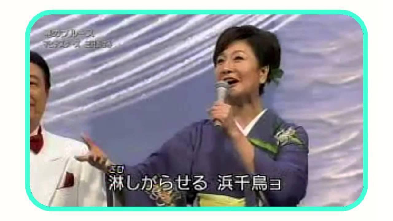 三沢 あけみ 結婚
