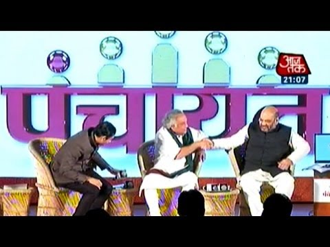 War of words - Jairam Ramesh & Amit Shah (PT 3)