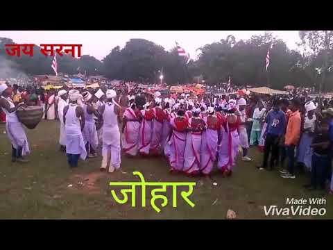 New Nagpuri Kurukh Oraon Video 2017