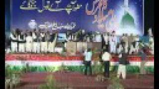 Ya Nabi Salam o Alleika - Minhaj Naat Council - Milad Un Nabawi Saww 2007