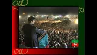 NEW PTI SONG ZAMONGA MASHAR IMRAN KHAN DEY MAY 2012