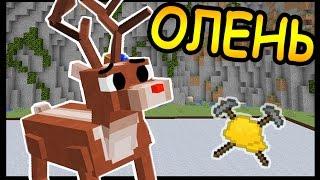 ОЛЕНЬ САНТА КЛАУСА и ЕГИПЕТ в майнкрафт !!! - БИТВА СТРОИТЕЛЕЙ #62 - Minecraft