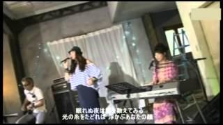 オリジナル・シンガーである杏里が、この曲の作詞作曲をした尾崎亜実の...