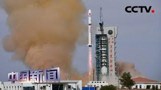 [中国新闻] 甘肃酒泉:高分九号02星、和德四号卫星发射成功 | CCTV中文国际