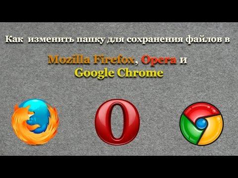 Вопрос: Как сохранить заполняемый PDF в Google Chrome?