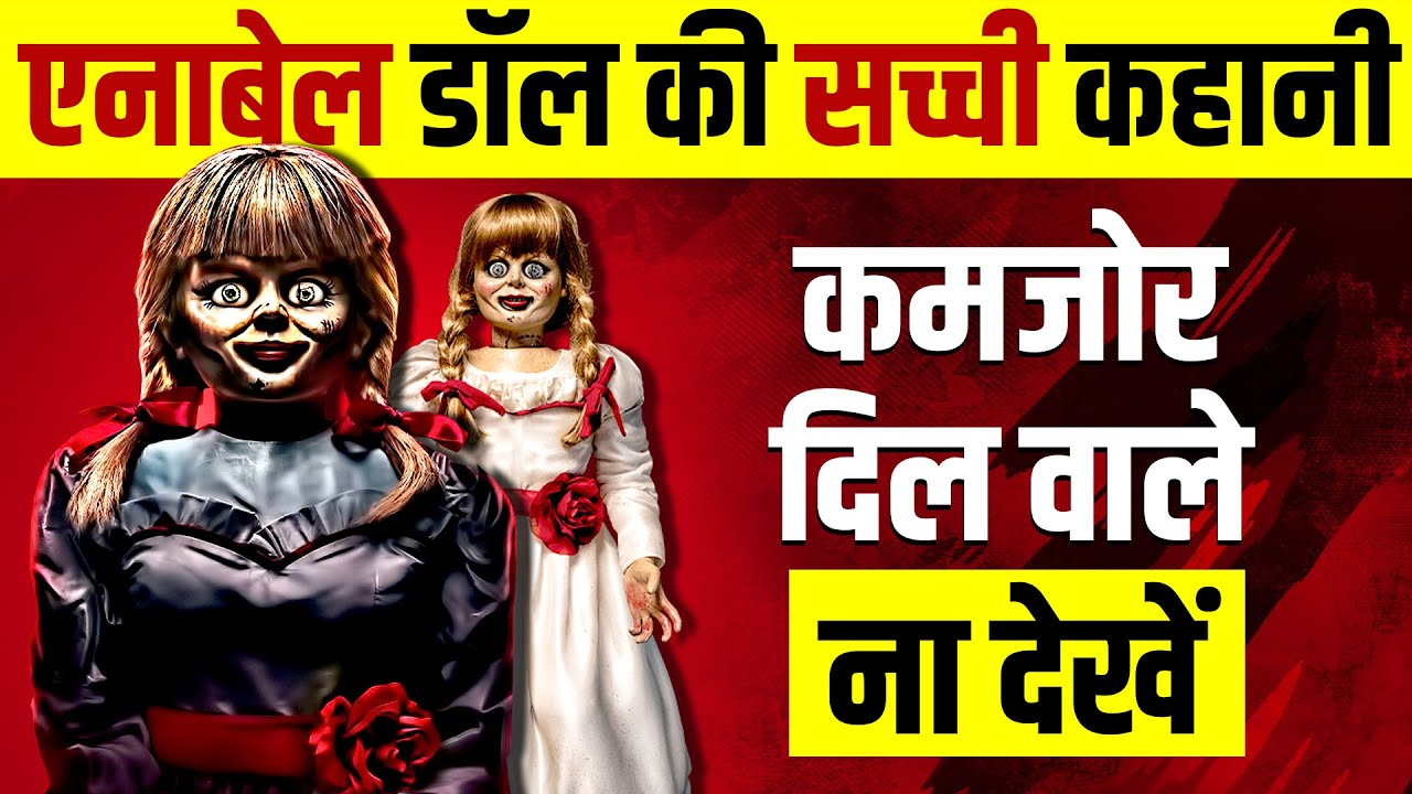 Download Annabelle Doll 🔥 True Horror Story   Inside Warren's Occult Museum   Live Hindi