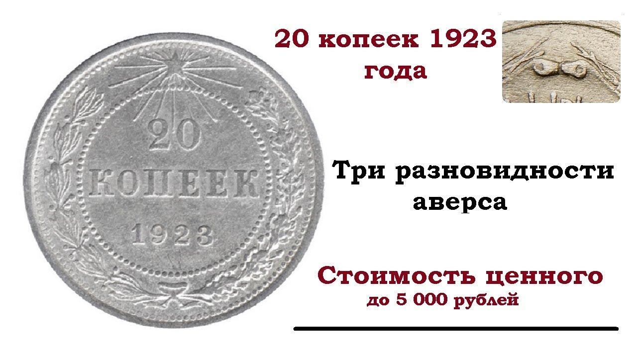 1 рубль с изображением пушкина цена